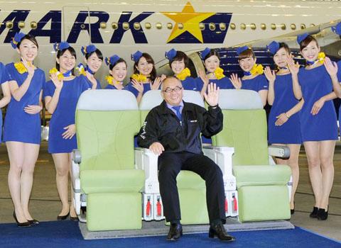 w2-skymark-a-20140311-870x634