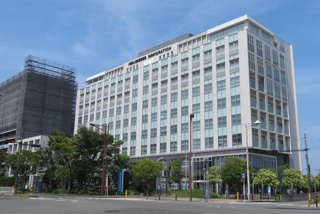 Osaka_Regional_Immigration_Services_Bureau