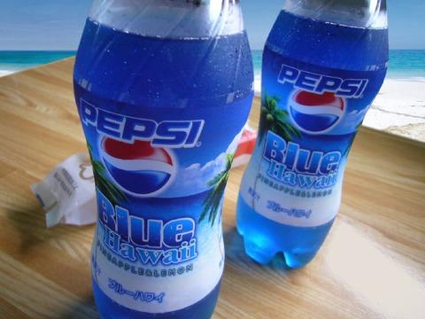 PEPSI_Blue-Hawaii
