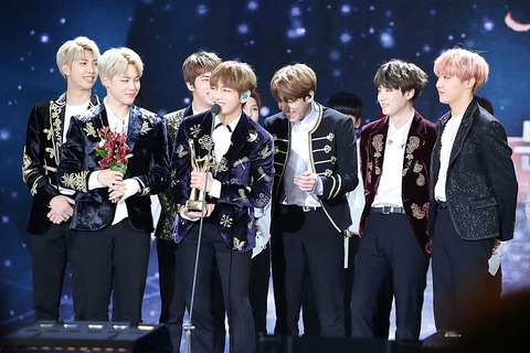 1920px-BTS_at_the_31st_Golden_Disk_Awards