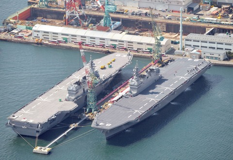 japanese-helicopter-carrier