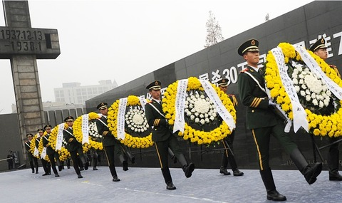 china_remembrance