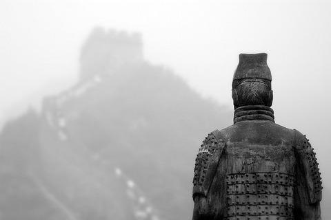 Great+Wall+of+China+1