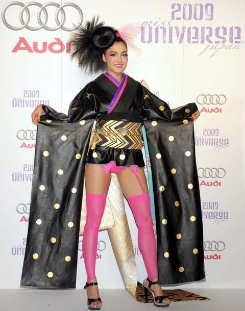 miss-universe-japan-2