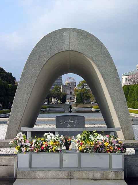 450px-Cenotaph_Hiroshima