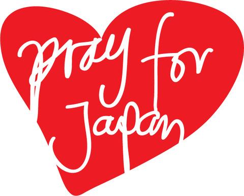 pray-for-japan-heart