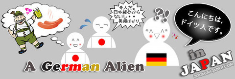 german_alien_banner