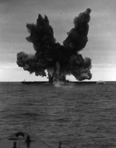 U-234sunk1