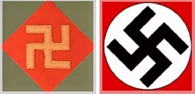 pictures-of-swastika-136443-3475447