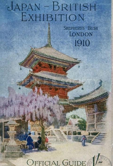 Japan-British_Exhibition