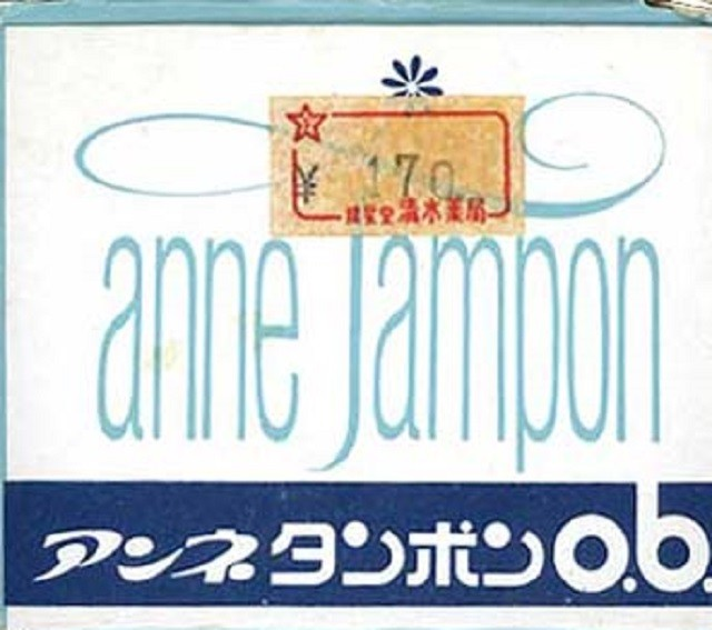 anne-tampon