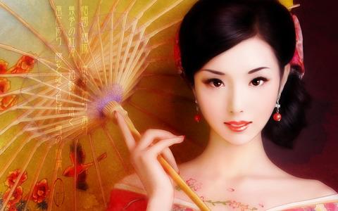 Kimono Beauty Wallpaper By Yurkary