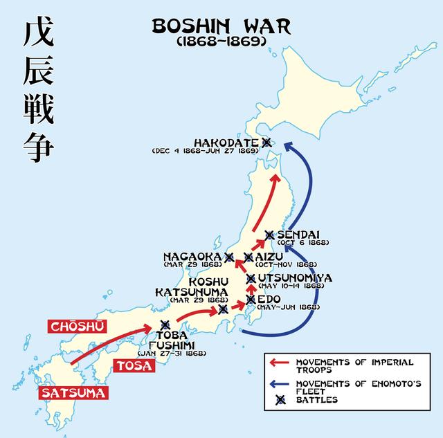 1024px-Boshin_war.svg