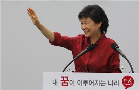 Park+Geunhye+presidential+Nazi+salute