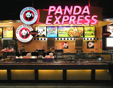 Panda_Express_Ala_Moana_Center