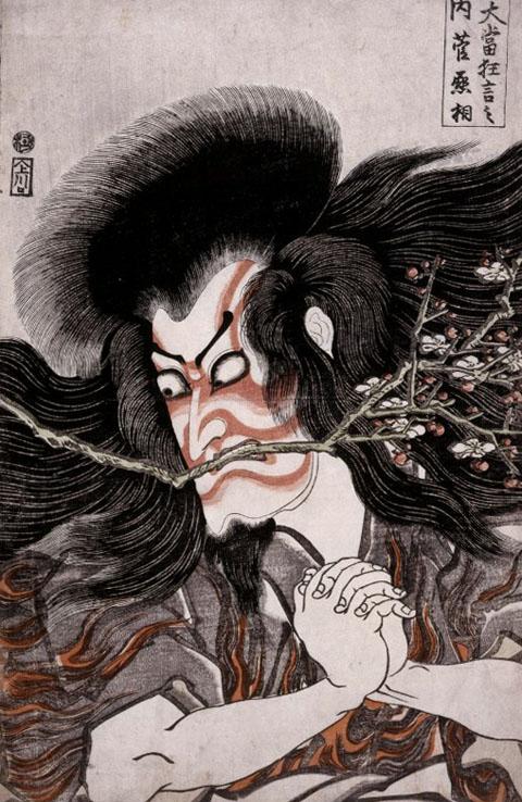 Actor-Ichikawa-Danjuro-VII-as-Kan-Shojo