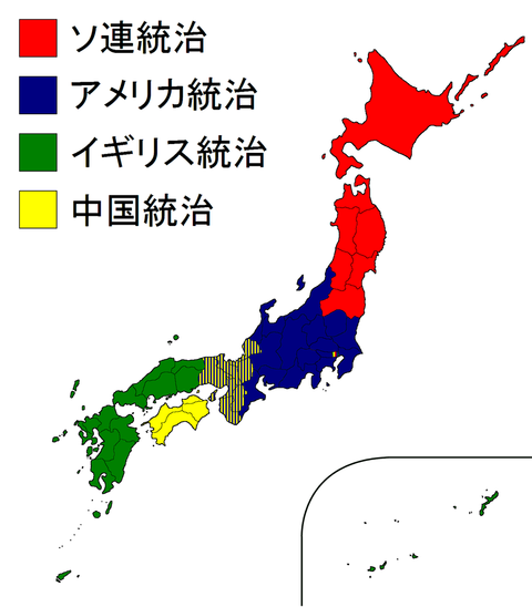 1024px-Divide-and-rule_plan_of_Japan