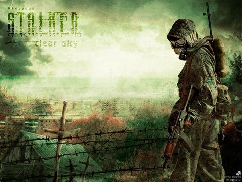 stalker_fa_583_src