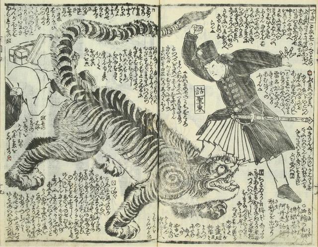 japan-us-history-1861-01