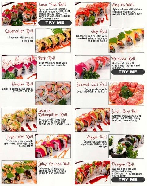 9fab25eb517c95b60cae8d3329852eeb--sushi-menu