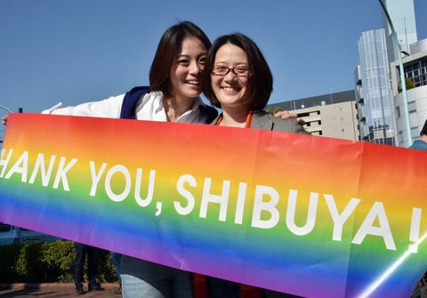 n-shibuya-a-20150401