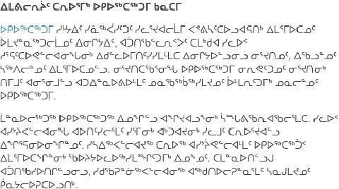 Inuktitut-1