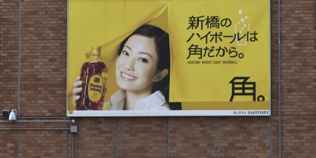 n-JAPAN-WHISKEY-628x314