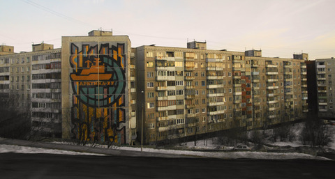 Apartment_in_Murmansk_5