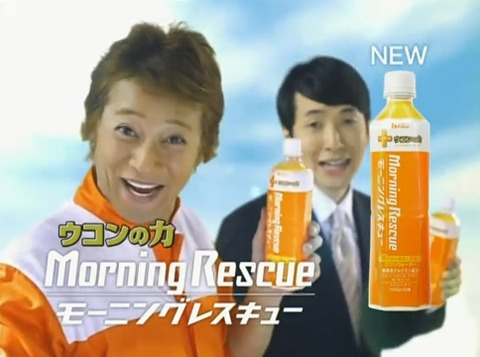 Morning_rescue