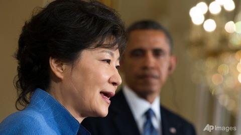 obama-and-park-geun-hye