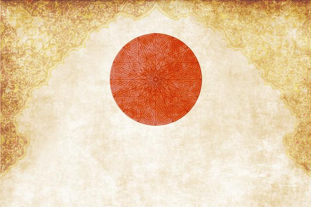 Japan_Muslim