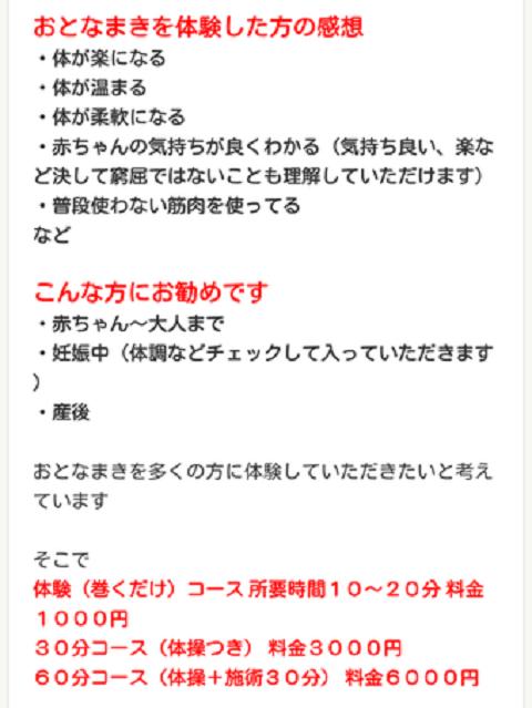 0 (1)