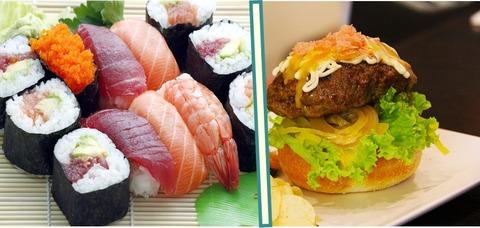 Burger-vs-sushi