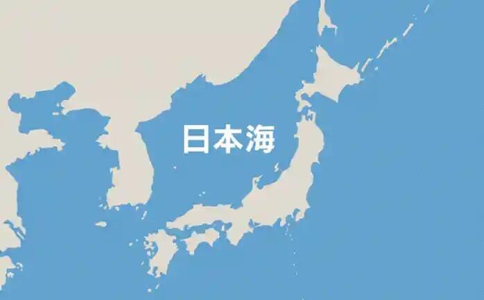 """国際水路機関「今後も""""日本海""""で。""""東海""""ではありません」"""