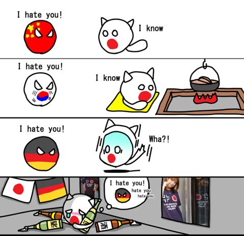 ドイツ人「我々は日本が大嫌い。過去の戦争を反省しないし、性差別が激しく外国人嫌い。最低民族」