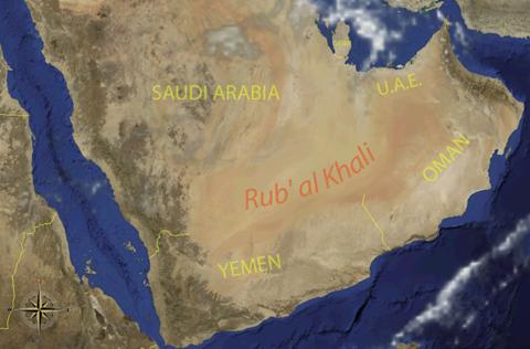 800px-Empty_quarter_Arabia