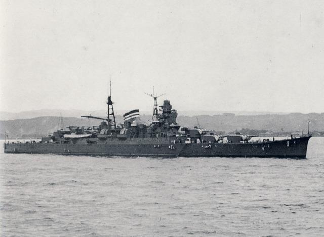 Mikuma1939