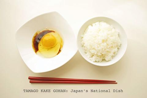 tamago-kake-gohan