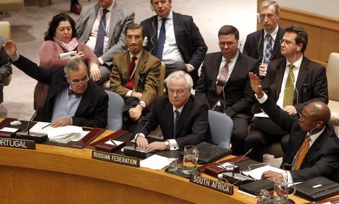 APTOPIX-UN-Syria_sham