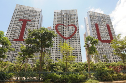 453009780-giant-red-words-saying-i-love-u-adorn-a-gettyimages