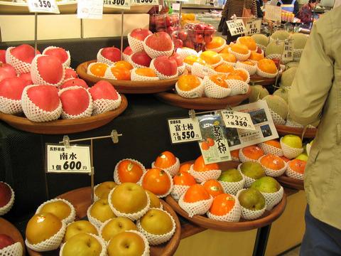 IMG_0104-Takashimaya-fruit