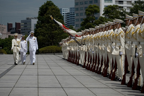 japanese-maritime-self-defense-force
