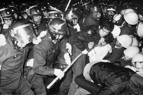 student-riots