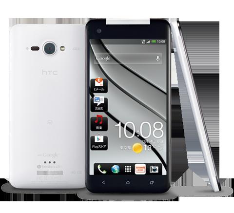 HTC-J-Butterfly-HTL21-3V-white