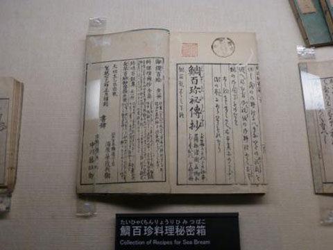 P1050466s