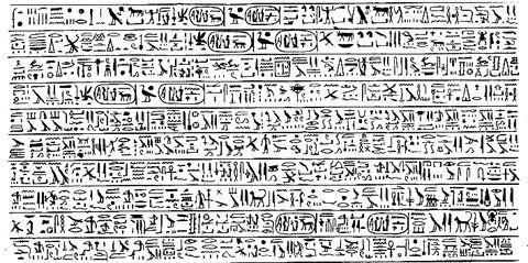 hieroglyph2