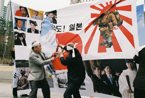 Ken-Shin-Flickr-Anti-Japan-634x425