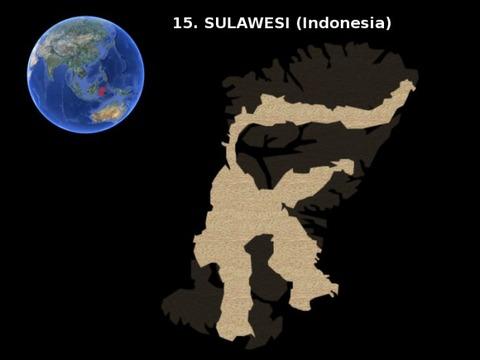 largest_islands_15