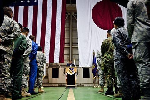 us-japan-relations