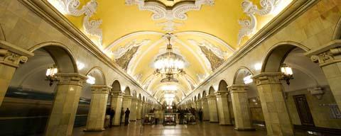 moscow_metro_waldenpond-e1276526287343